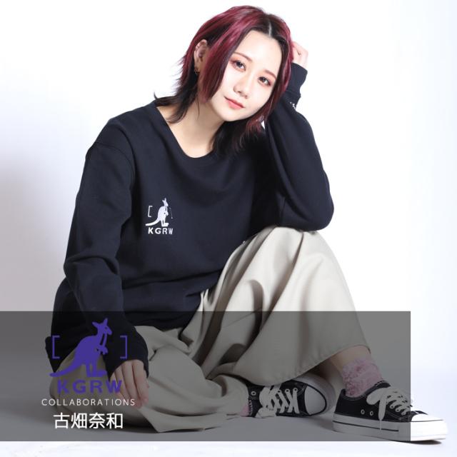 【完全受注生産】  古畑奈和×KANGOL REWARDコラボ トレーナー TYPE:B