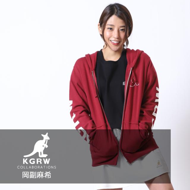 【完全受注生産】  岡副麻希×KANGOL REWARDコラボ ZIPパーカー