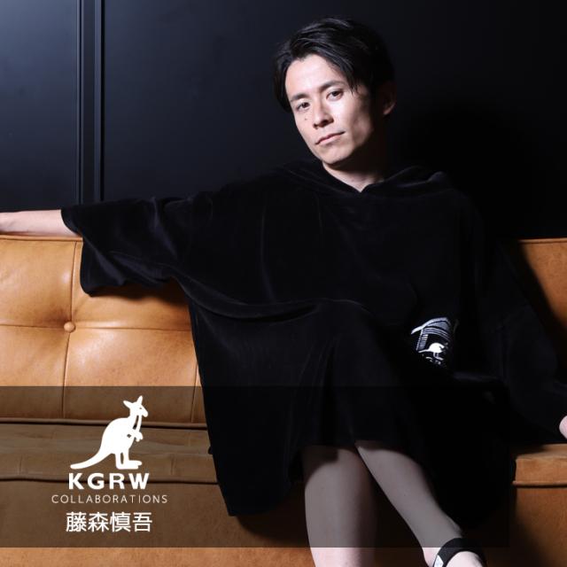 【完全受注生産】  藤森慎吾×KANGOL REWARD  コラボサウナポンチョ