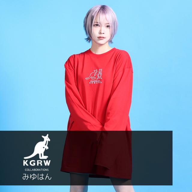 【完全受注生産】  みゆはん×KANGOL REWARD  コラボ長袖Tシャツ