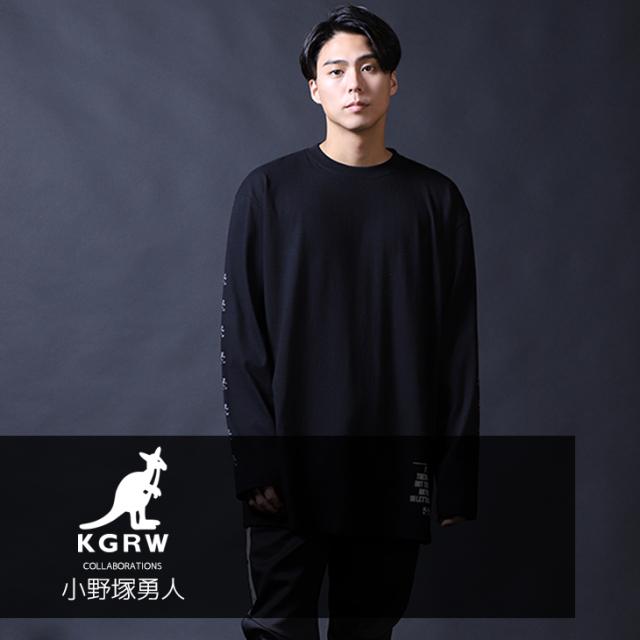 【完全受注生産】  小野塚勇人×KANGOL REWARD  コラボ長袖Tシャツ