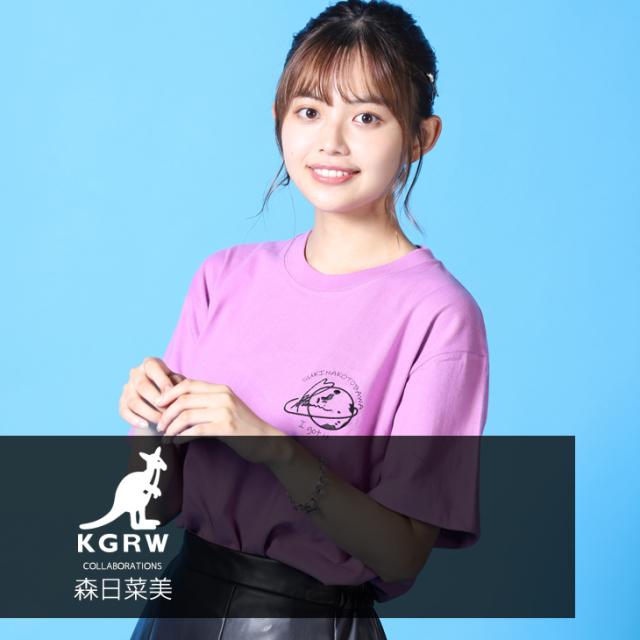 【完全受注生産】  森日菜美×KANGOL REWARD コラボ半袖Tシャツ