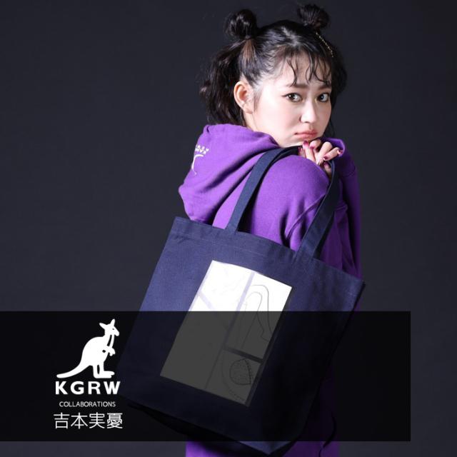 【完全受注生産】吉本実憂×KANGOL REWARDコラボトートバッグ