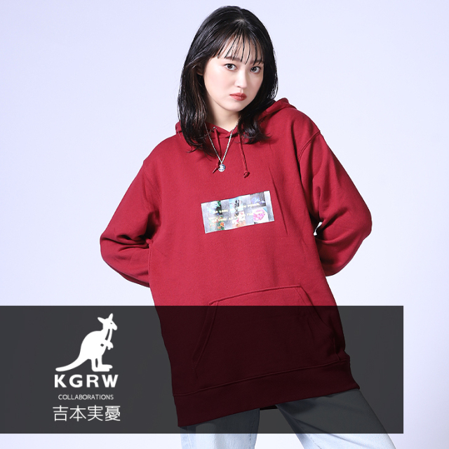 【完全受注生産】  吉本実憂×KANGOL REWARD コラボプルオーバーパーカー