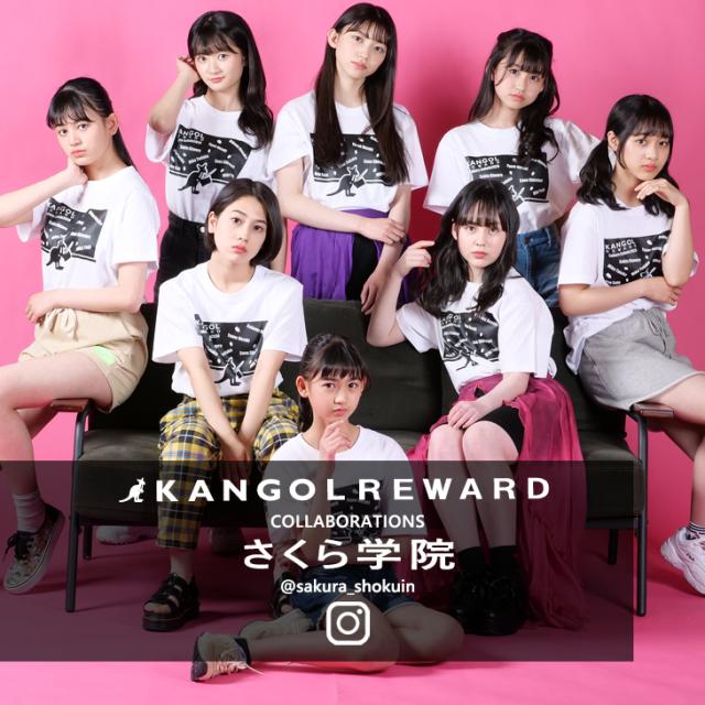 【完全受注生産】  さくら学院×KANGOL REWARD コラボ半袖Tシャツ