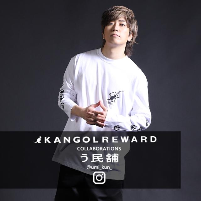 【完全受注生産】  う民舗×KANGOL REWARDコラボ 長袖Tシャツ