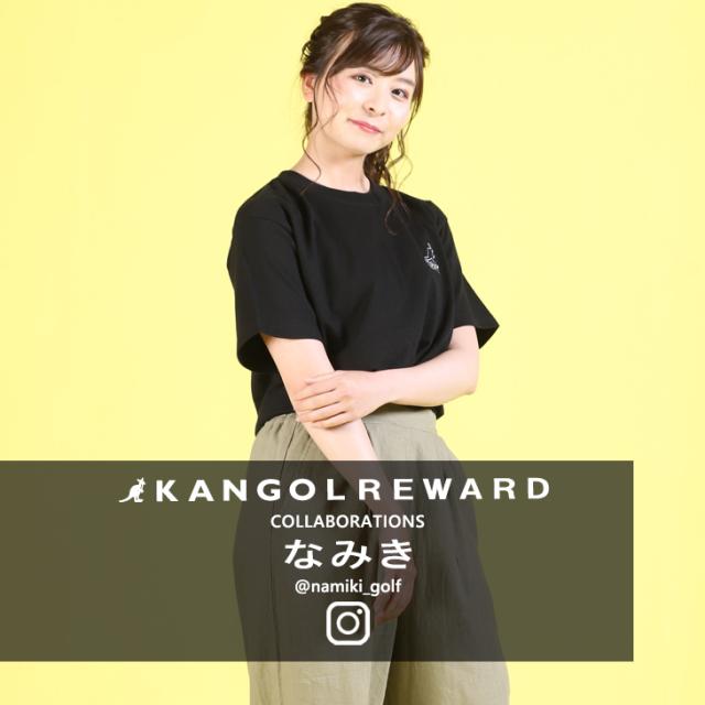 【完全受注生産】 なみき×KANGOL REWARD コラボ半袖Tシャツ