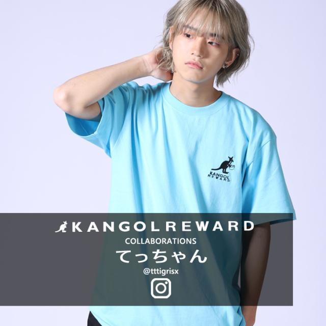 【完全受注生産】  てっちゃん×KANGOL REWARD コラボ半袖Tシャツ