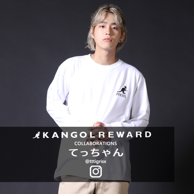 【完全受注生産】  てっちゃん×KANGOL REWARD  コラボ長袖Tシャツ
