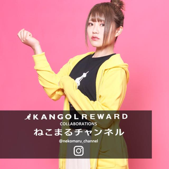 【完全受注生産】 ねこまるチャンネル×KANGOL REWARD コラボZIPパーカー
