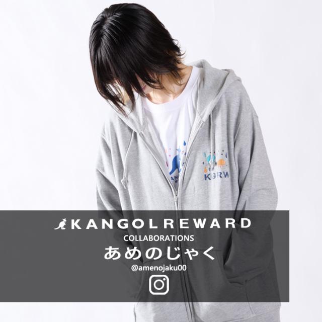 【完全受注生産】  あめのじゃく×KANGOL REWARD コラボZIPパーカー