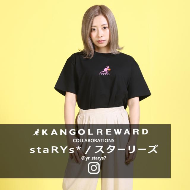【完全受注生産】  スターリーズ / staRYs*×KANGOL REWARD  コラボ半袖TシャツType:B