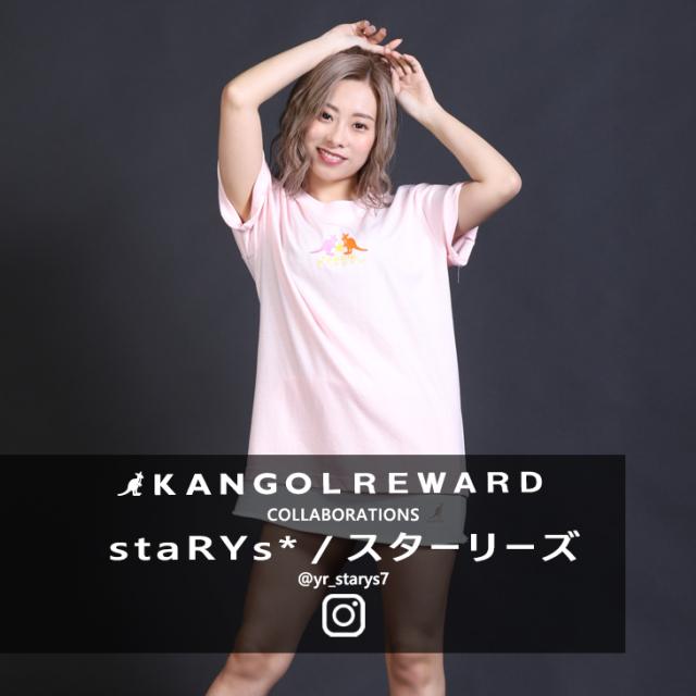 【完全受注生産】  スターリーズ / staRYs*×KANGOL REWARD  コラボ半袖Tシャツ Type:C
