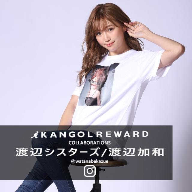 【完全受注生産】  渡辺加和×KANGOL REWARD コラボ半袖Tシャツ