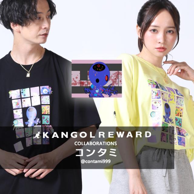 【完全受注生産】 コンタミ×KANGOL REWARD  コラボネックレス