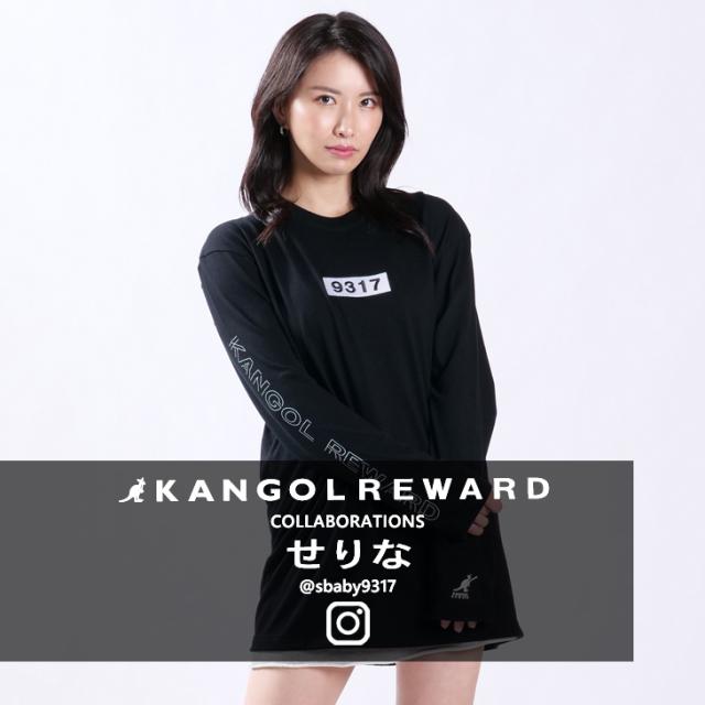 【完全受注生産】  せりな×KANGOL REWARD  コラボ長袖Tシャツ