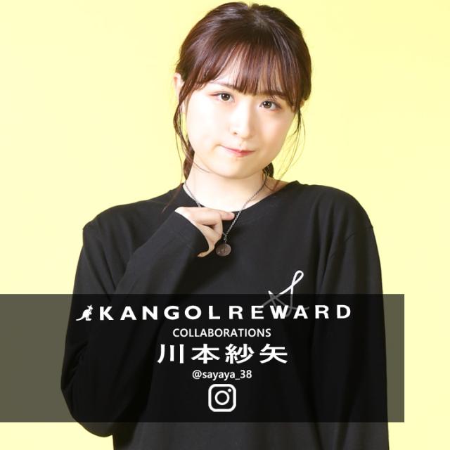 【完全受注生産】 川本紗矢×KANGOL REWARDコラボネックレス