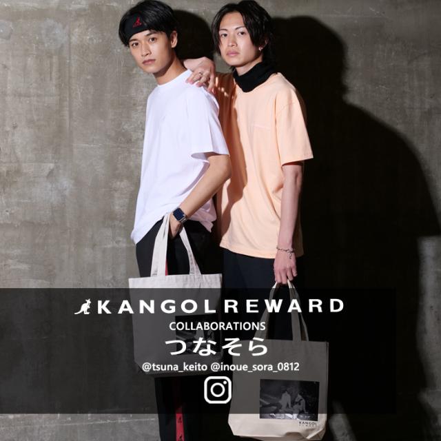 【完全受注生産】 つなそら×KANGOL REWARDコラボトートバッグ