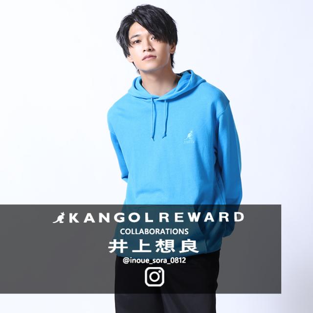 【完全受注生産】 井上想良×KANGOL REWARD コラボプルオーバーパーカー