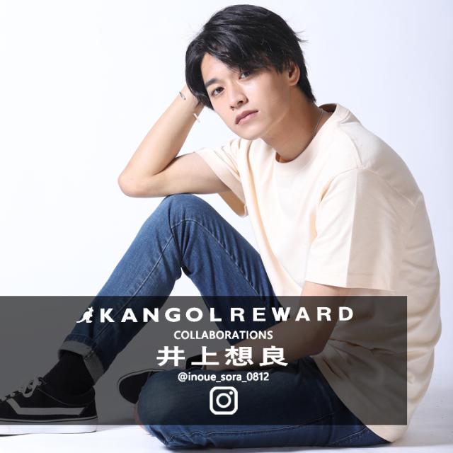 【完全受注生産】 井上想良×KANGOL REWARD コラボ半袖Tシャツ