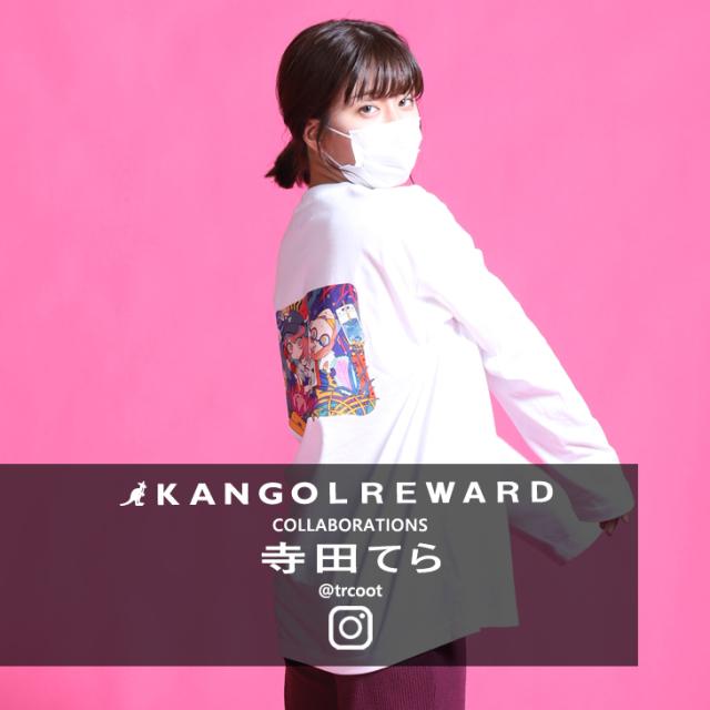 【完全受注生産】寺田てら×KANGOL REWARD  コラボ長袖Tシャツ