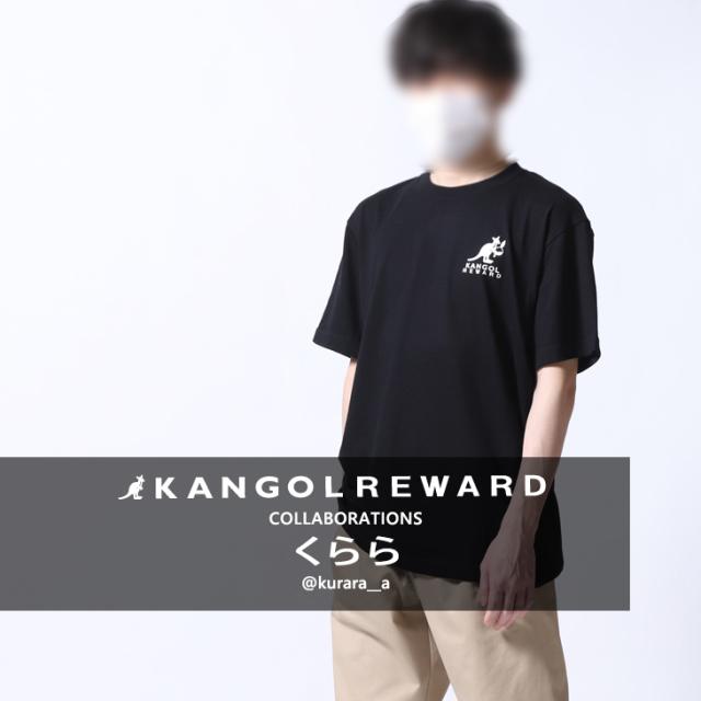 【完全受注生産】 くらら×KANGOL REWARD コラボ半袖Tシャツ