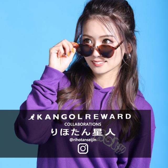 【完全受注生産】 りほたん星人×KANGOL REWARD コラボプルオーバーパーカー