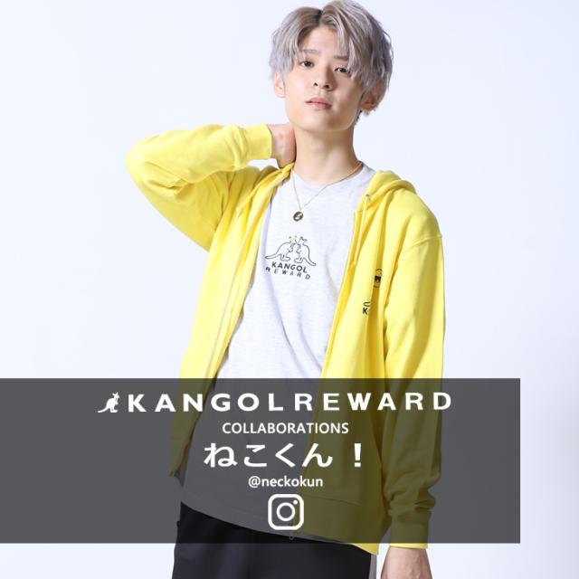 【完全受注生産】 ねこくん!×KANGOL REWARD コラボZIPパーカー