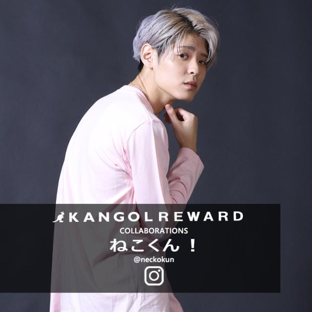 【完全受注生産】  ねこくん!×KANGOL REWARD  コラボ長袖Tシャツ