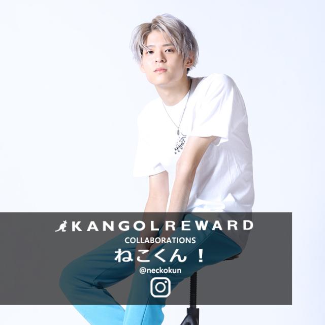 【完全受注生産】 ねこくん!×KANGOL REWARD コラボ半袖Tシャツ