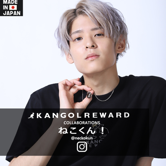 【完全受注生産】 ねこくん!×KANGOL REWARD  コラボネックレス
