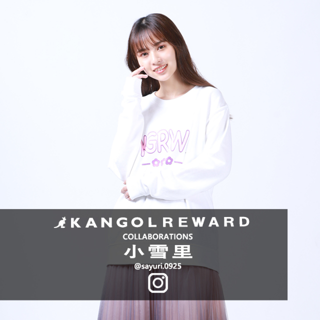 【完全受注生産】  小雪里×KANGOL REWARDコラボ トレーナー