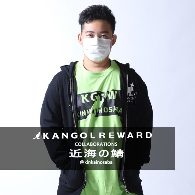 【完全受注生産】 近海の鯖×KANGOL REWARD コラボZIPパーカー
