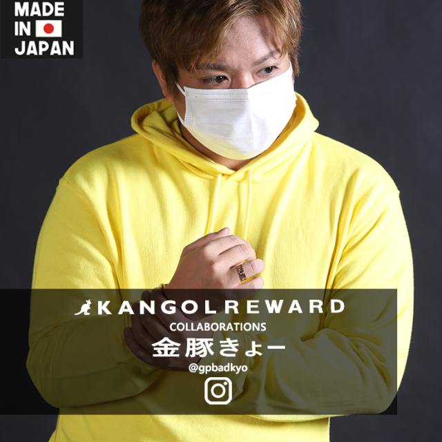 【完全受注生産】 金豚きょー×KANGOL REWARD  コラボリング