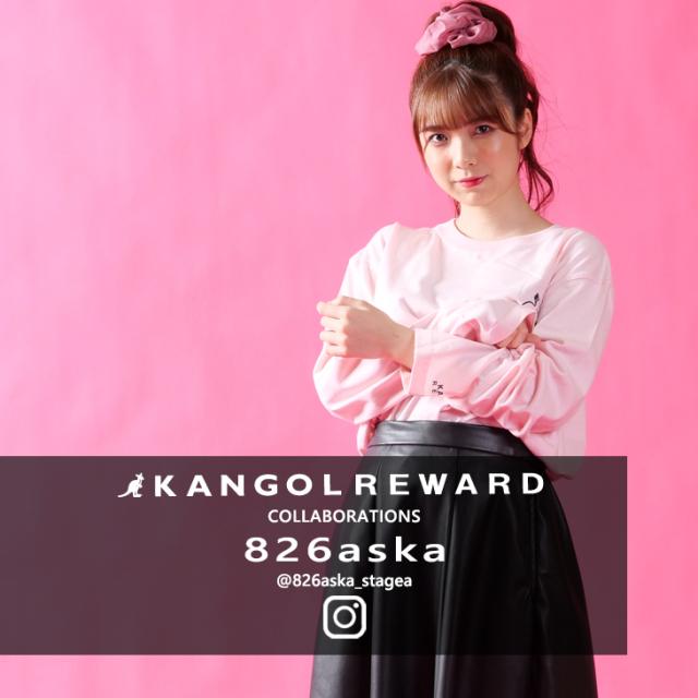 【完全受注生産】826aska×KANGOL REWARD  コラボ長袖Tシャツ