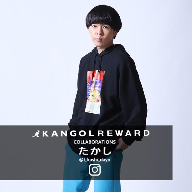 【完全受注生産】  たかし×KANGOL REWARDコラボ プルオーバーパーカー