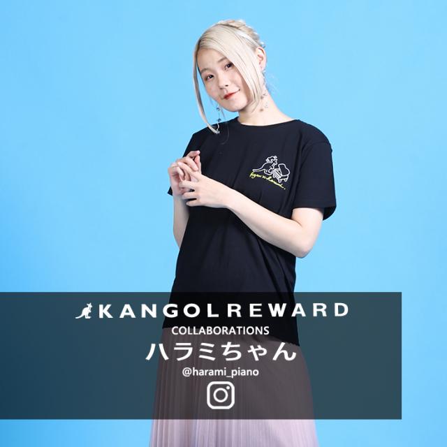 【完全受注生産】 ハラミちゃん×KANGOL REWARD コラボ半袖Tシャツ