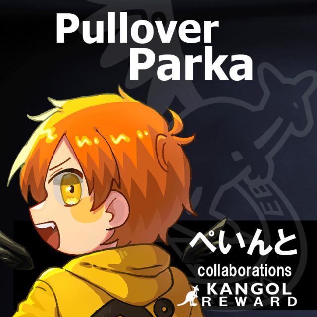 【完全受注生産】  ぺいんと×KANGOL REWARD コラボプルオーバーパーカー