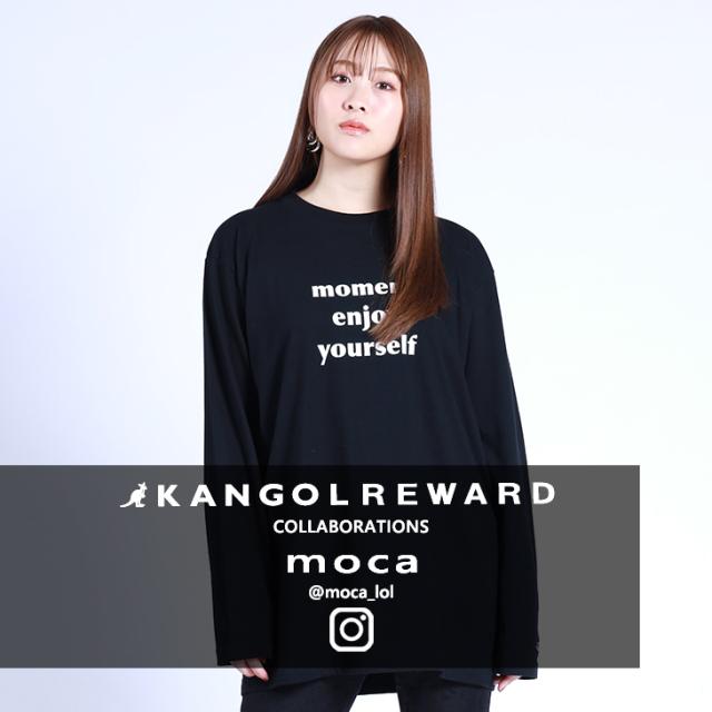 【完全受注生産】moca×KANGOL REWARD  コラボ長袖Tシャツ