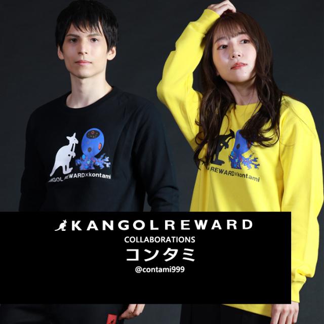 【完全受注生産】  コンタミ×KANGOL REWARDコラボ トレーナー