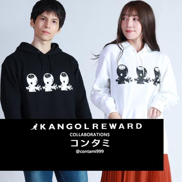 【完全受注生産】  コンタミ×KANGOL REWARDコラボ プルオーバーパーカー
