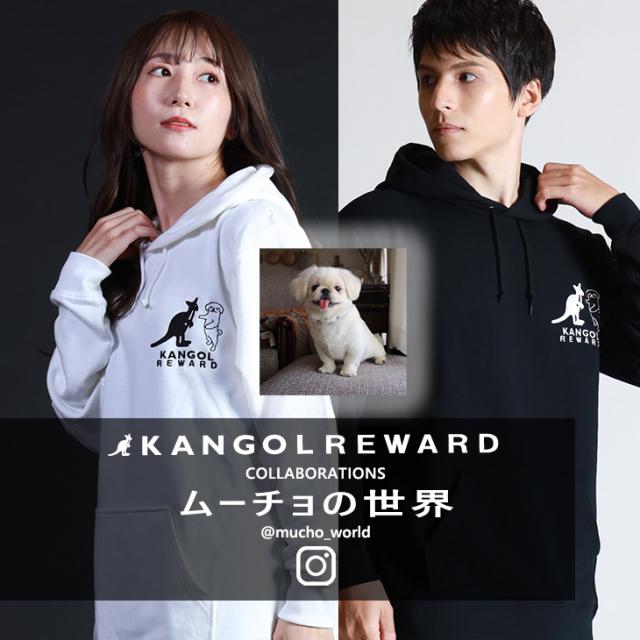 【完全受注生産】  ムーチョの世界×KANGOL REWARDコラボ プルオーバーパーカー