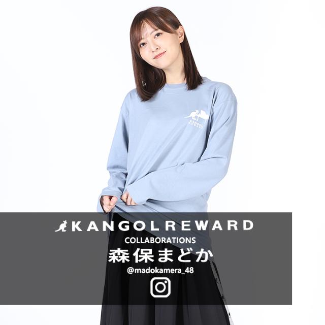 【完全受注生産】森保まどか×KANGOL REWARD  コラボ長袖Tシャツ