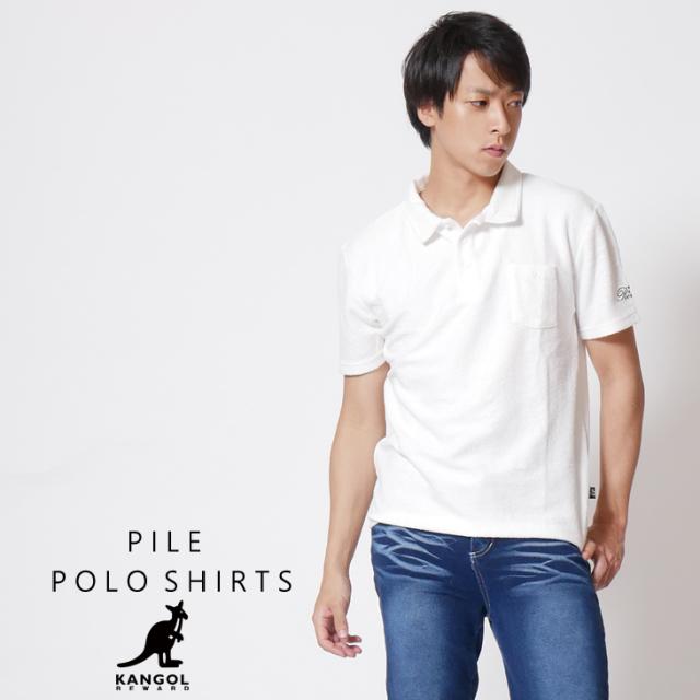 KANGOL REWARDパイルポロシャツ