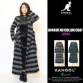 KANGOL REWARD ボーダーノーカラーコート
