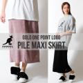 KANGOL REWARD 金糸ワンポイント刺繍パイルマキシ丈スカート