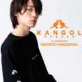 【完全受注生産】   花沢将人×KANGOL REWARDコラボ長袖Tシャツ