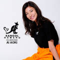 【完全受注生産】   青木愛×KANGOL REWARD コラボ Tシャツ