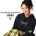 【完全受注生産】   大柳麻友×KANGOL REWARD インフルエンサーコラボプルオーバーパーカー