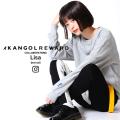 【完全受注生産】   Lisa×KANGOL REWARD インフルエンサーコラボトレーナー